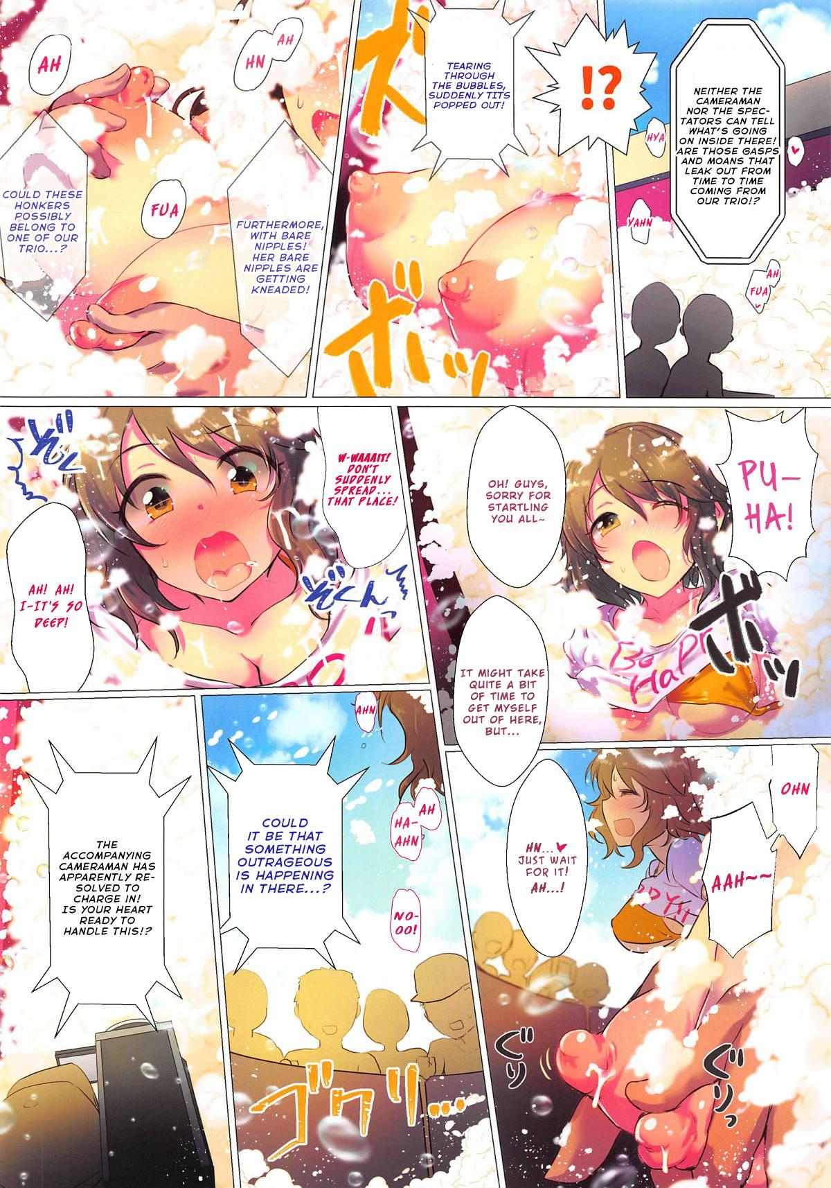 Girls Power no Manzoku Iku made Look at Me (THE IDOLM@STER CINDERELLA GIRLS) - Foto 4