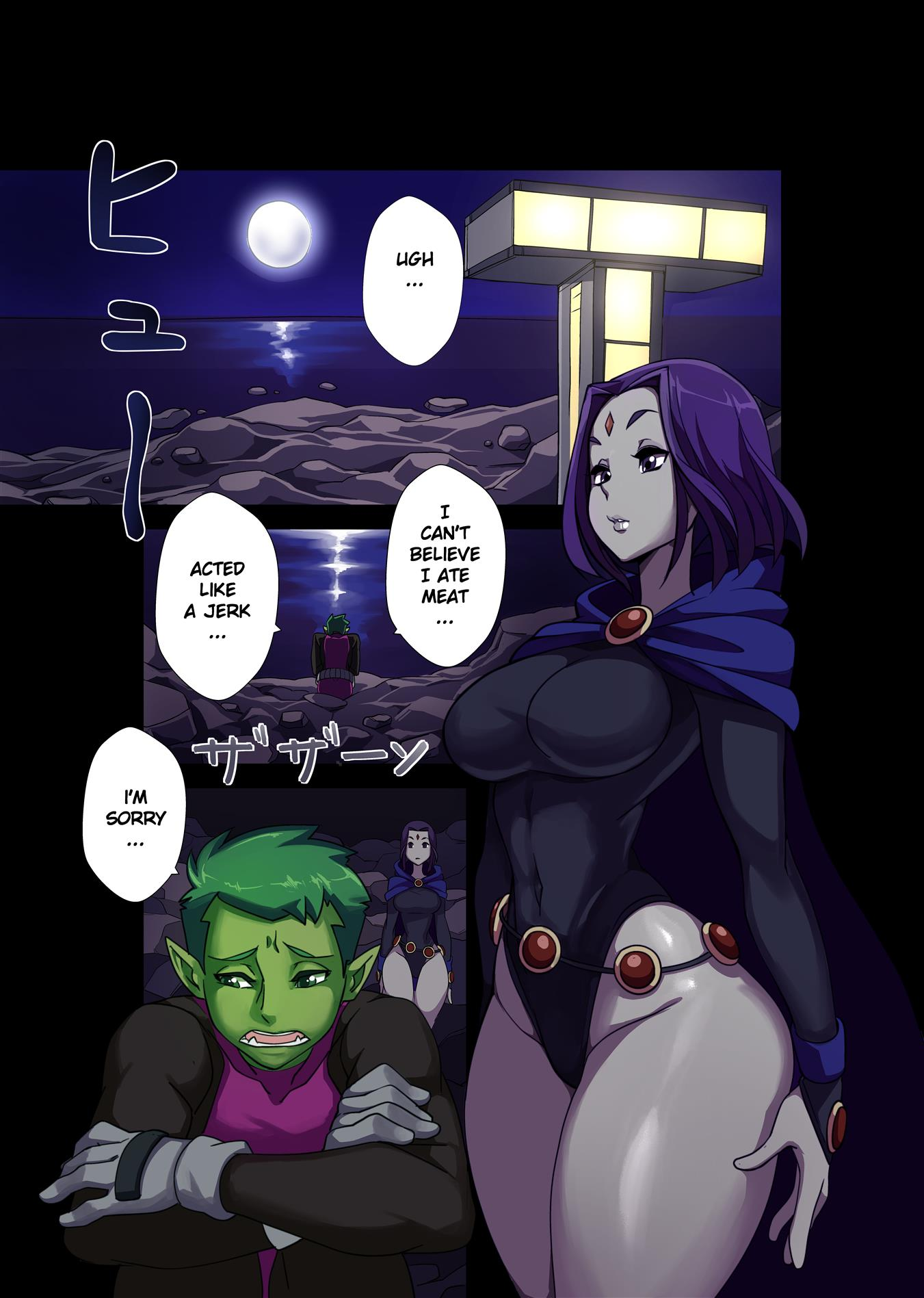 The Beast Within Me (Teen Titans) [Nisego] - Foto 3