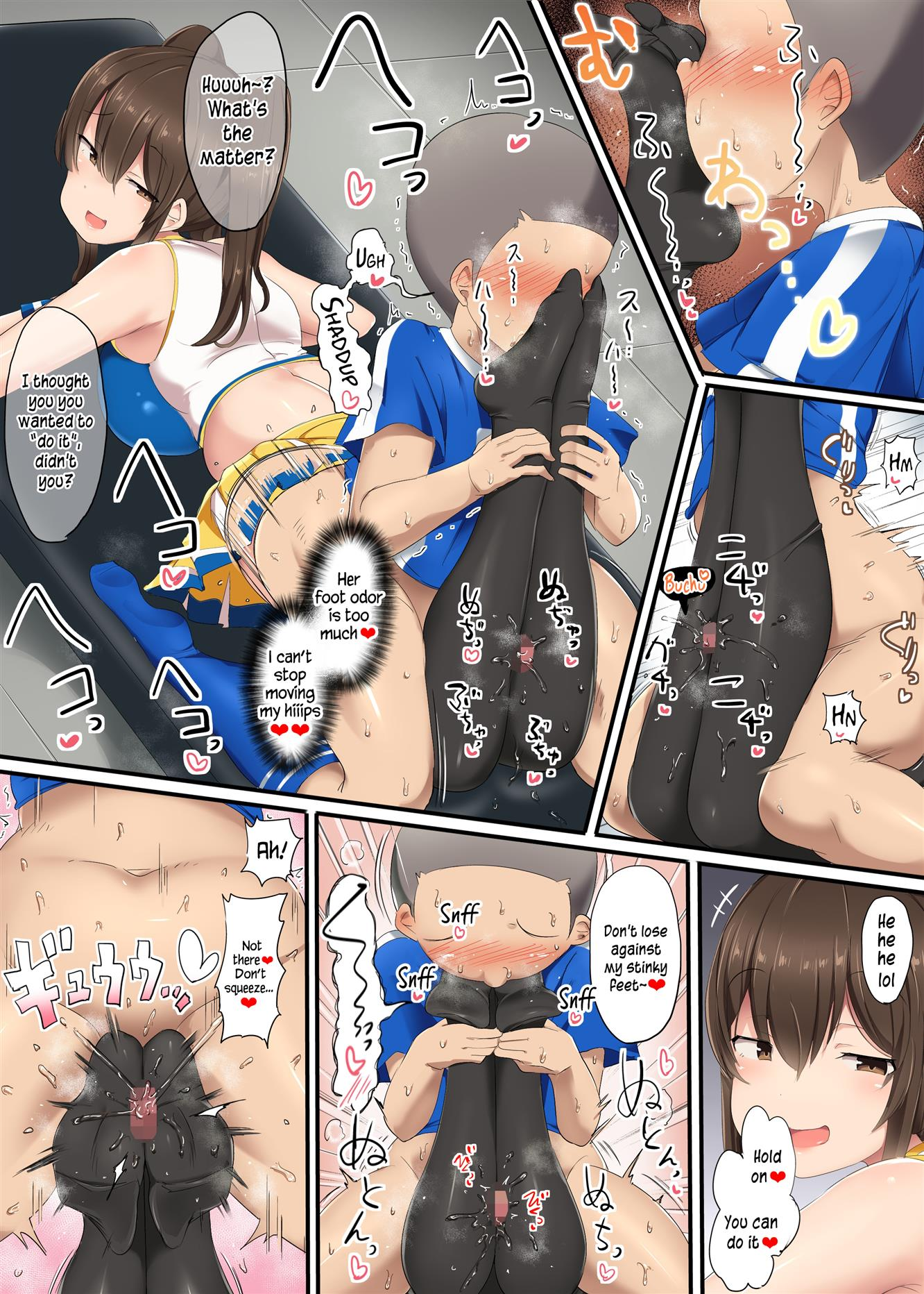 Guide on How to Completely Defeat Boys ~Stories of the Soccer Club~ - Foto 15