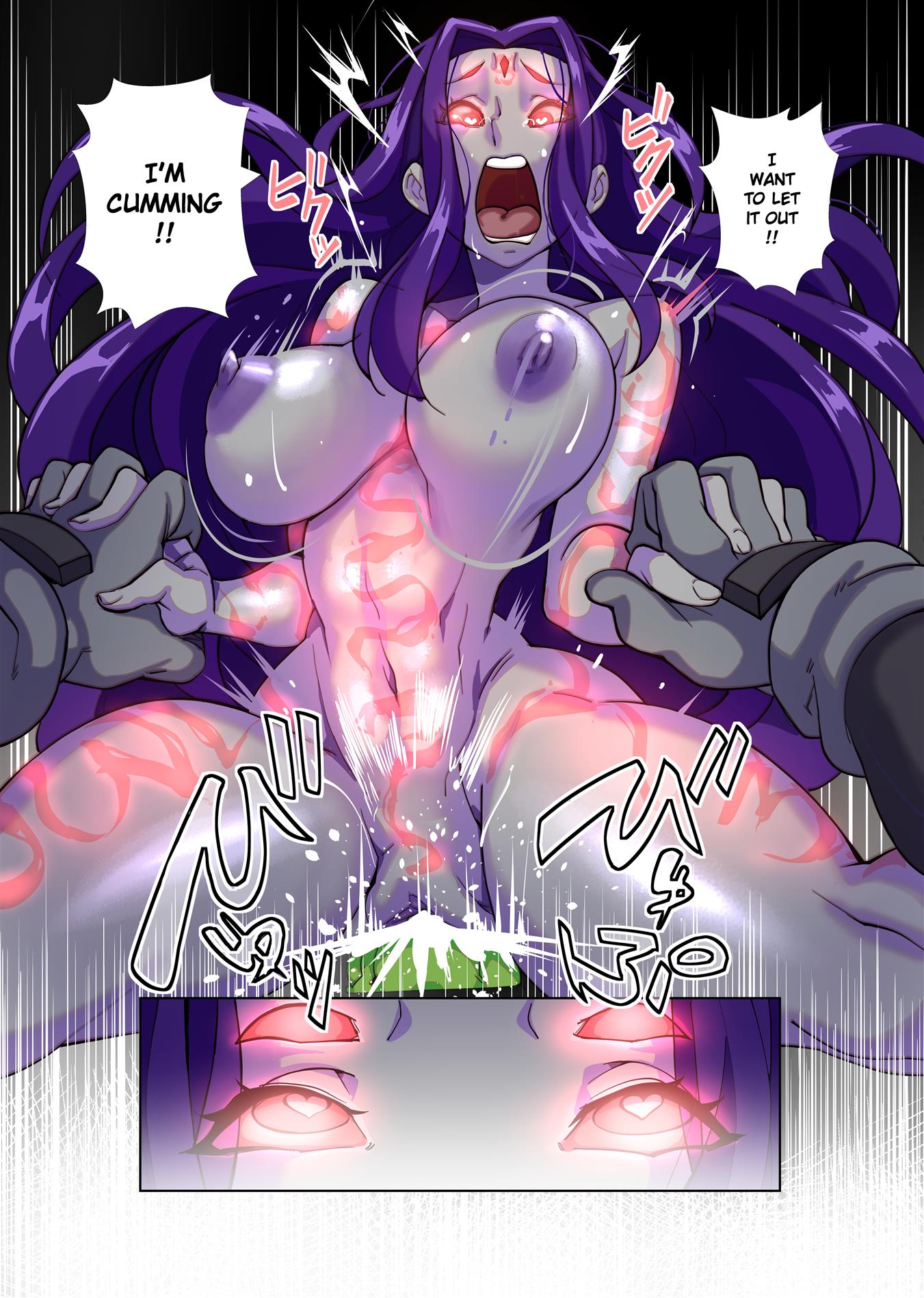 The Beast Within Me (Teen Titans) [Nisego] - Foto 21