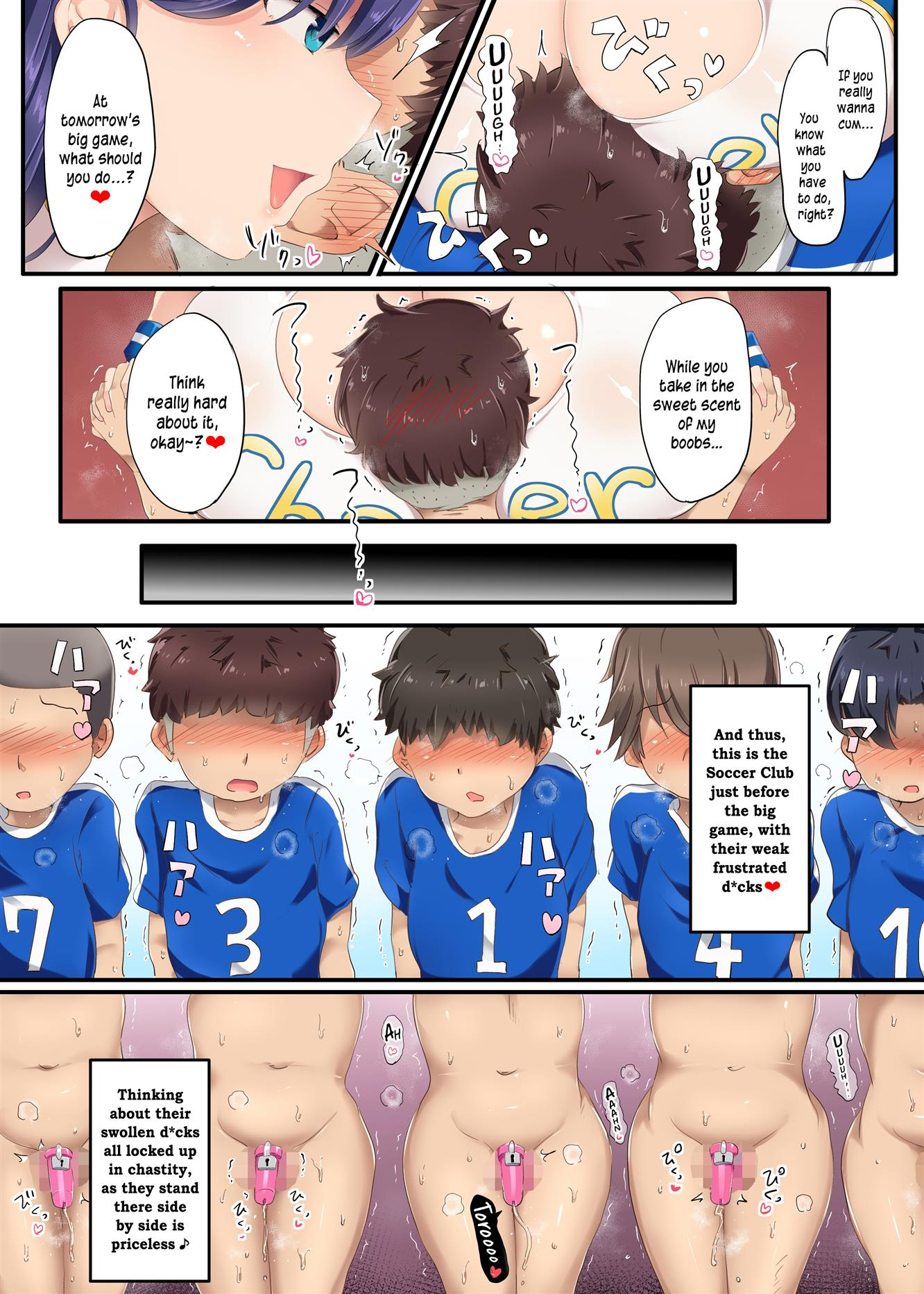 Guide on How to Completely Defeat Boys ~Stories of the Soccer Club~ - Foto 31