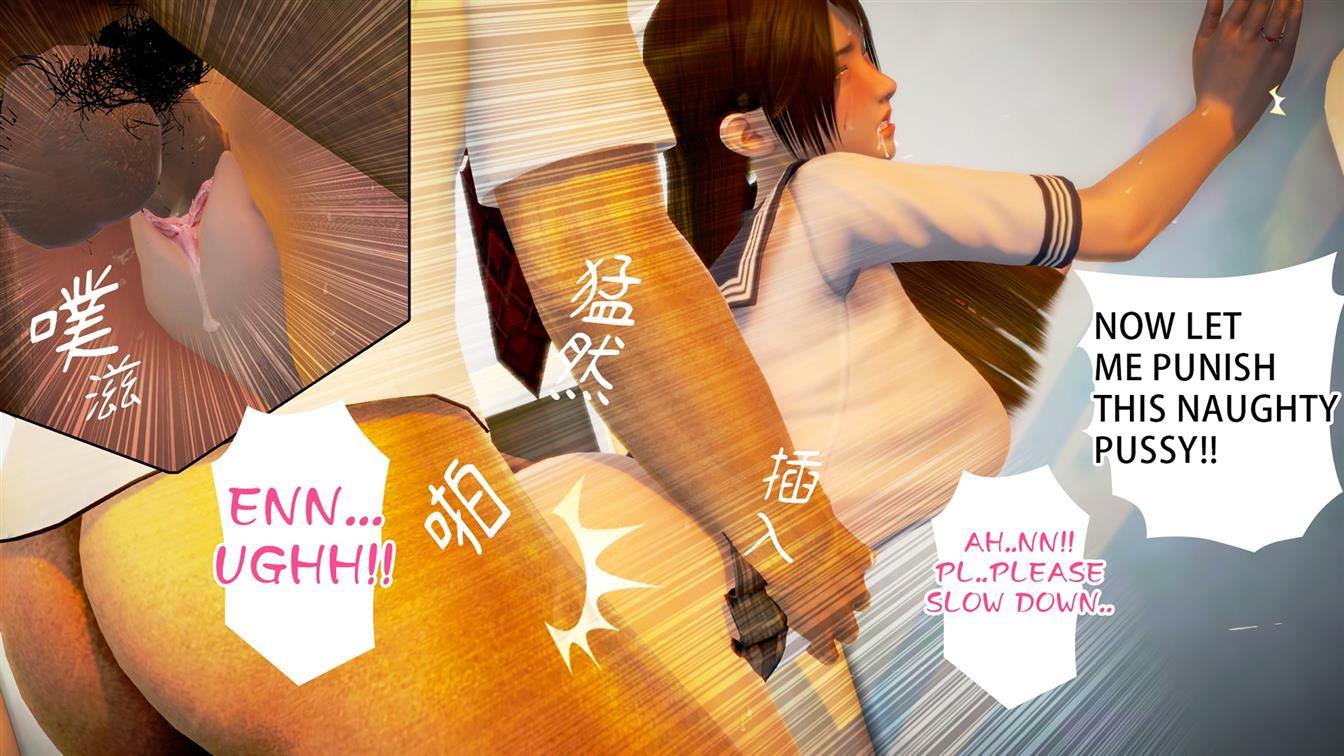 Ayaka's diary 1 [NamelessPeasant] - Foto 32